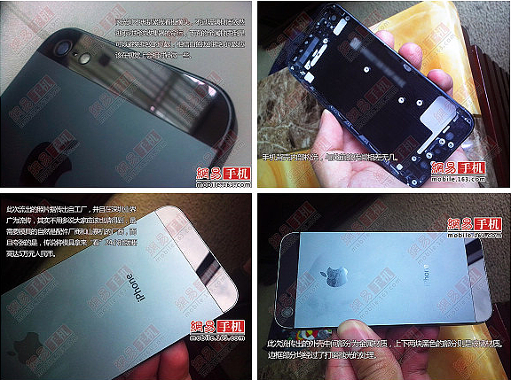 iPhone 5 Unibody_2