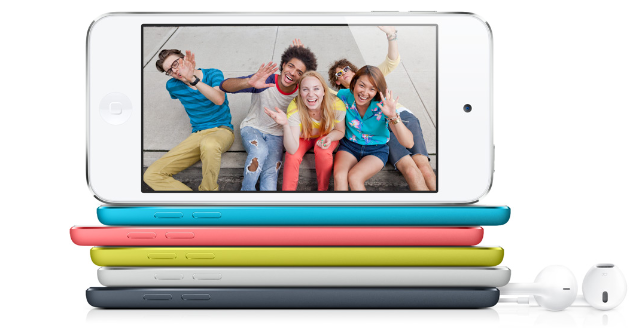 iPhone 5S? (iPod touch 5G)