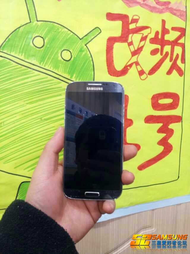 samsung-galaxy-s4-leak1