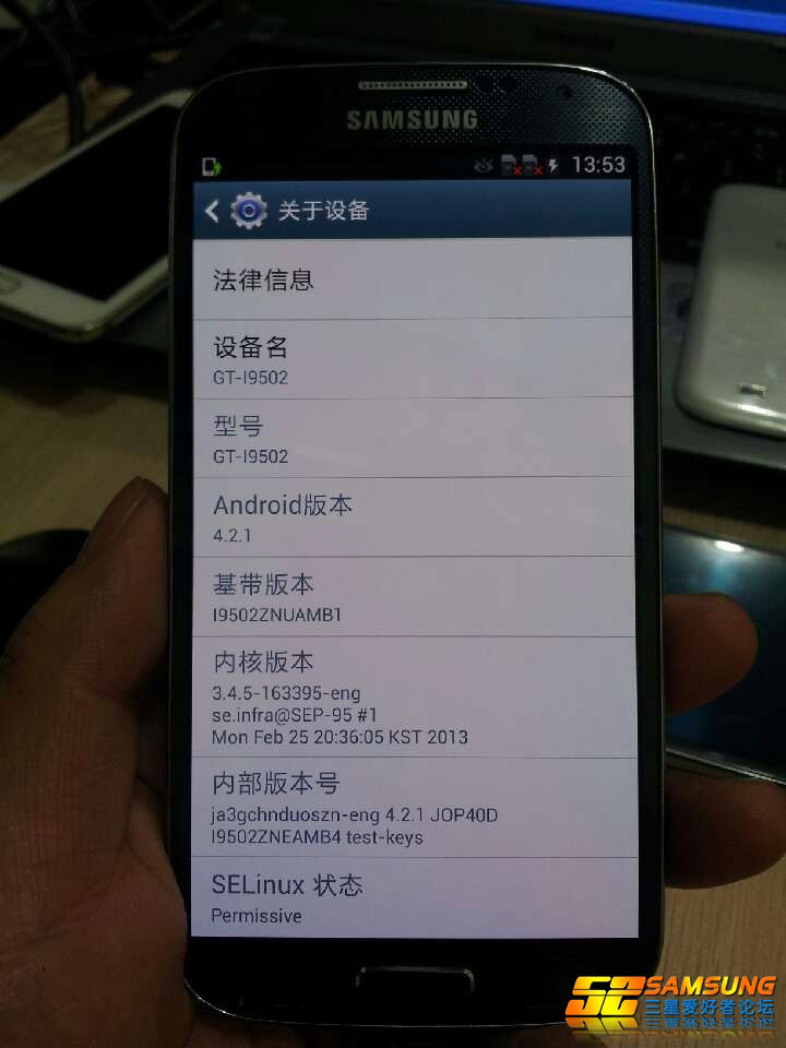 samsung-galaxy-s4-leak4