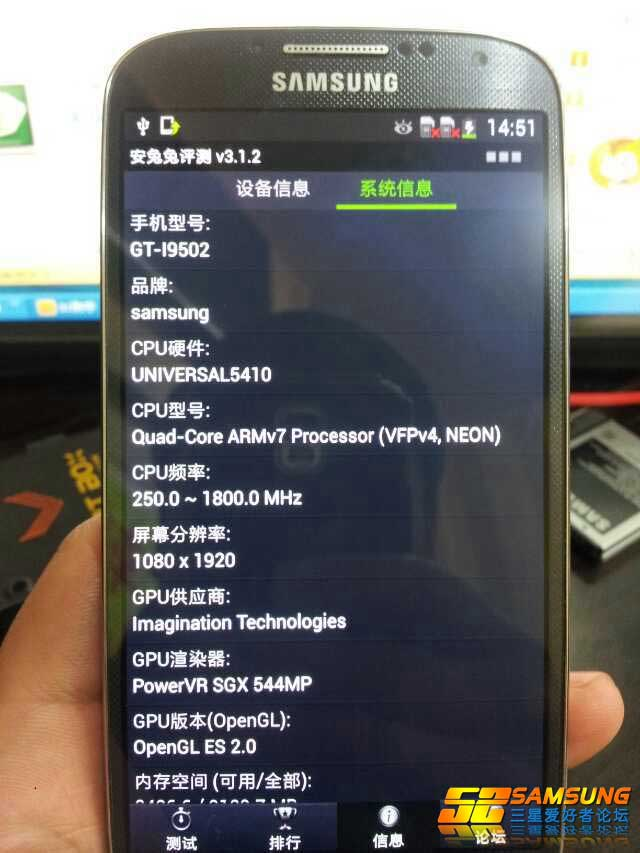 samsung-galaxy-s4-leak6