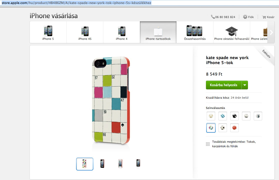 iPhone-5S-im-Apple-Store