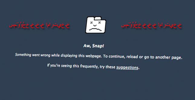 Arabische Zeichenfolge lässt iOS und OS X Programme abstürzen (Sicherheitslücke)