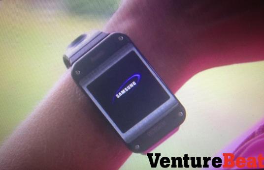 So sieht der Prototyp aus, laut VentureBeat. Nicht das finale Produkt.