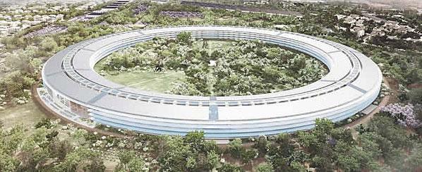 Apple-Mutterschiff