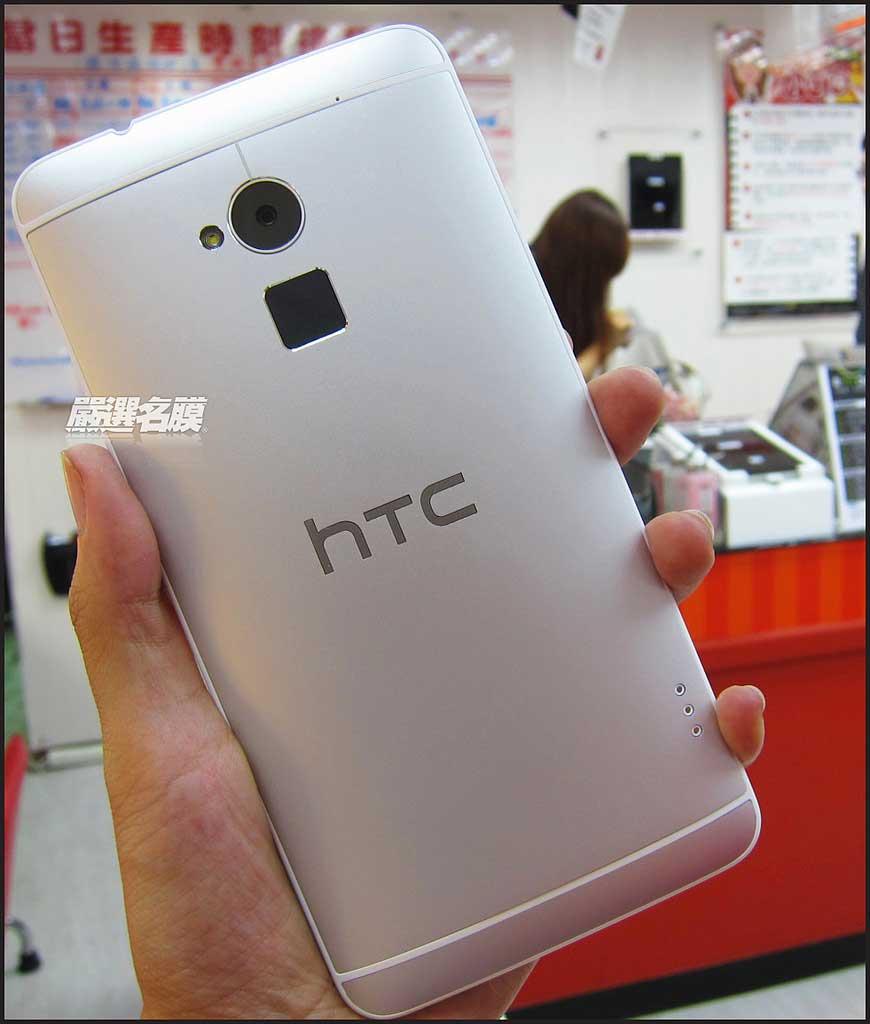 HTC-One-max-Bilder_4
