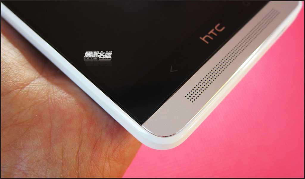 HTC-One-max-Bilder_6