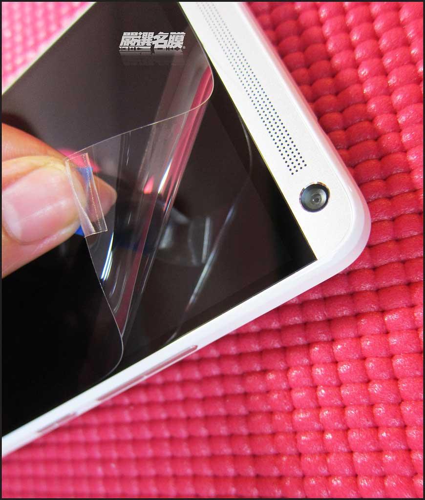 HTC-One-max-Bilder_8