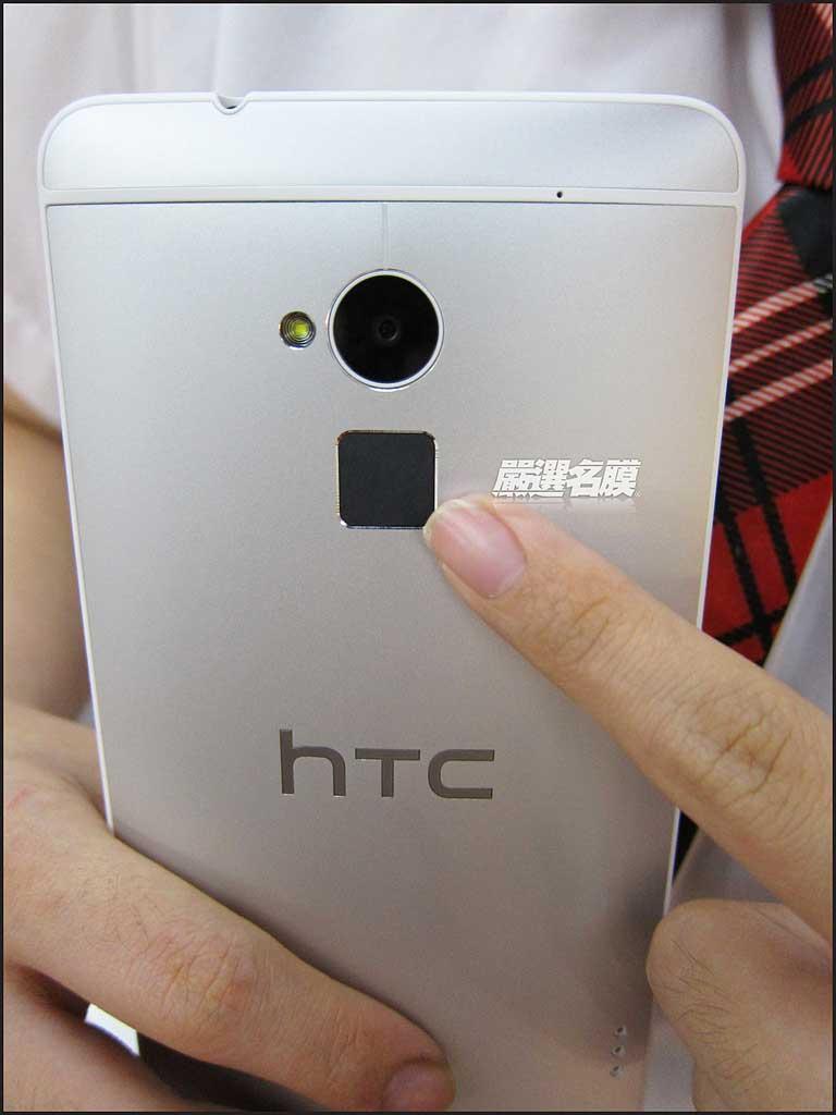 HTC-One-max-Bilder_9