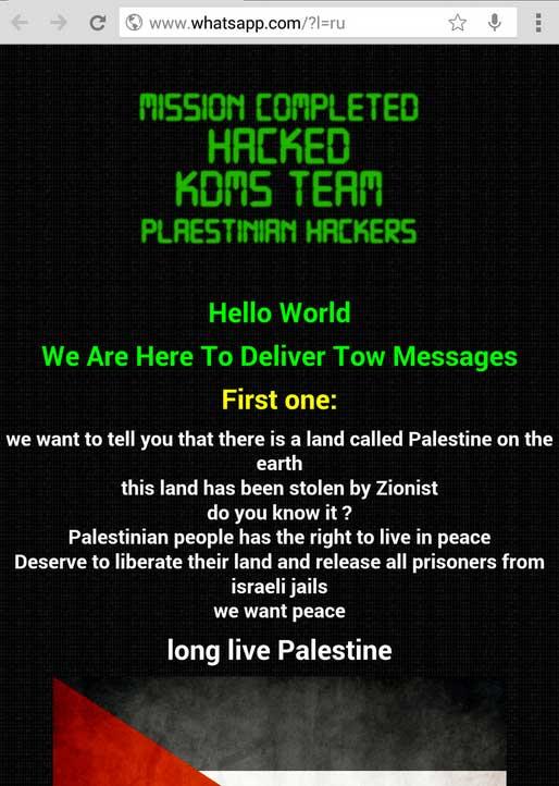 WhatsApp-Hack-KDMS