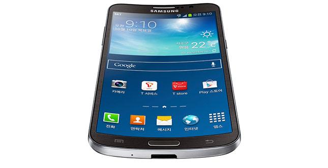 Samsung Galaxy Round: 5,7 Zoll OLED mit Kurvatur