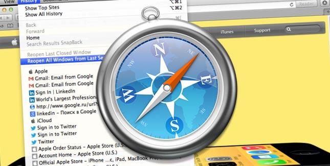 Safari 6.0 speichert Tabs samt Passwörter unverschlüsselt
