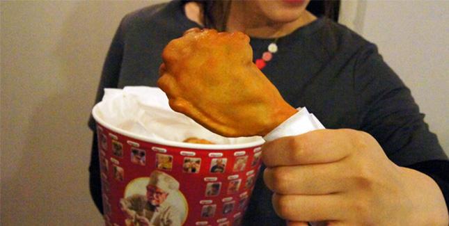 Das weltweit erste 3D-gedruckte Kentucky Fried Chicken