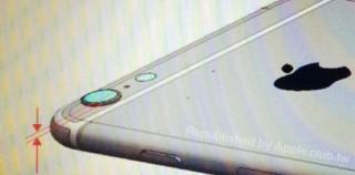 iPhone 6: Bauzeichnung zeigt 0,77 mm Kameraring