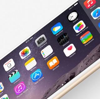 iOS 8 Download: Apple Server down? Keine Panik