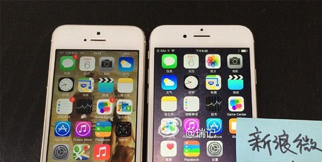 Das 4,7 Zoll iPhone 6 scheint enthüllt zu sein (weitere Videos)