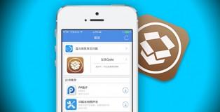 Pangu-Cydia-iOS-8-jailbreak