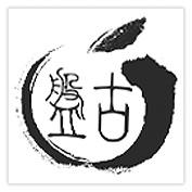 Pangu Icon wbi Jailbreak Tools: Neueste Version von Pangu, evasi0n & Co.