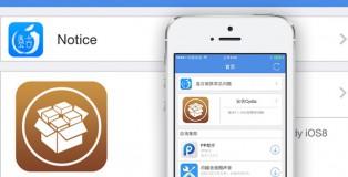 iOS-8-Jailbreak-Pangu-Cydia_c8