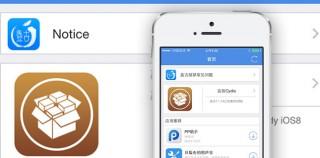 iOS 8 Jailbreak jetzt automatisch mit Cydia Installation