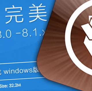 iOS 8 Jailbreak: Cydia Installer 1.1.14 behebt Passcode-Bug
