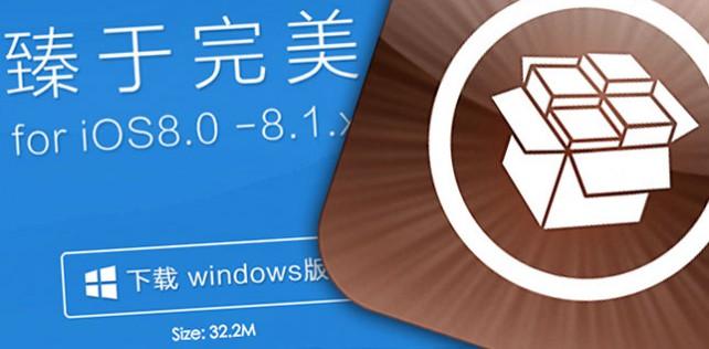 So klappt der iOS 8.1 Jailbreak mit Pangu