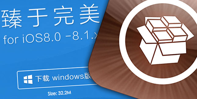 Pangu 8.0-8.1.x Untether: Update behebt diverse Probleme