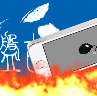 Akkulaufzeit reduziert, Dauerlast, Hitzeenwicklung: iOS 8.1 Jailbreak