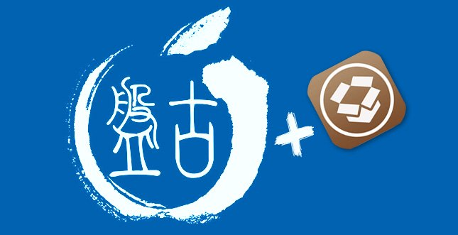 iOS 8 Jailbreak: Pangu Tool 1.0.0 für Mac OS (Download)