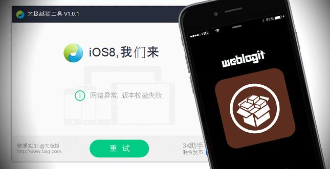 iOS 8.1.1 Jailbreak mit TaiG – Download & Installation: So klappt's