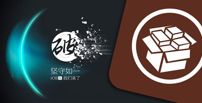 iOS 8.1.1 & iOS 8.2 TaiG Jailbreak veröffentlicht: Download