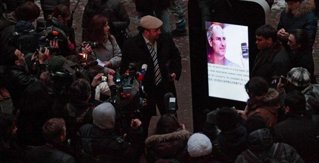 Steve Jobs Monument: Wegen Sexualität von Tim Cook entfernt