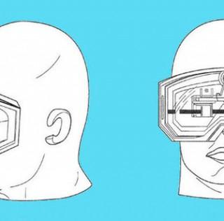 Jobangebot von Apple: Virtual Reality App Engineer