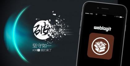 TaiG-iOS-8.1.1-Jailbreak-c9