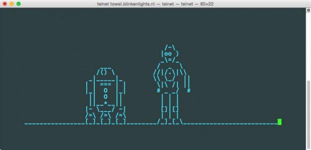 wbi-screenshot 61