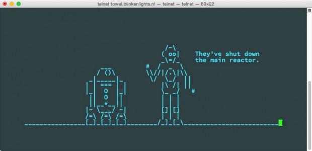wbi-screenshot 62