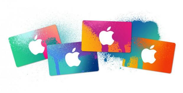 Apple Store Guthaben