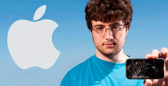 Jailbreak-Hacker Comex verhilft Cydia-Alternativen zum Start