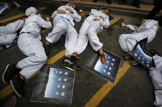 Bild: Reuters/Bobby Yip