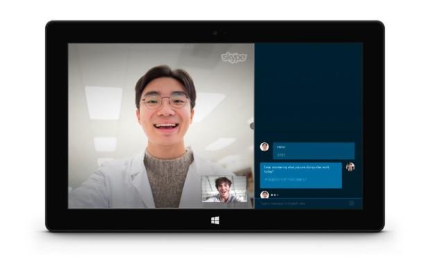 skype-translator