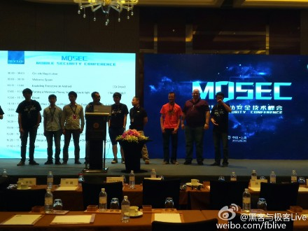 team-weibo-mosec