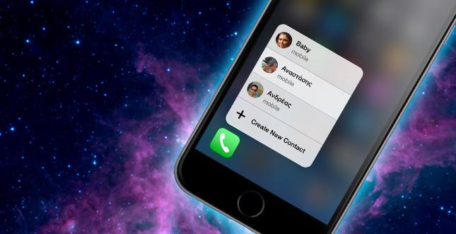 """""""3D Touch"""" auf iOS 8 per Cydia nachrüsten"""