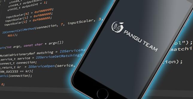 iOS 9 Jailbreak: Pangu Enterprise-Profil löschen (Anleitung)
