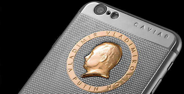 "iPhone 6s ""Putin Edition"" für 2.800 Euro: Schnapper!"