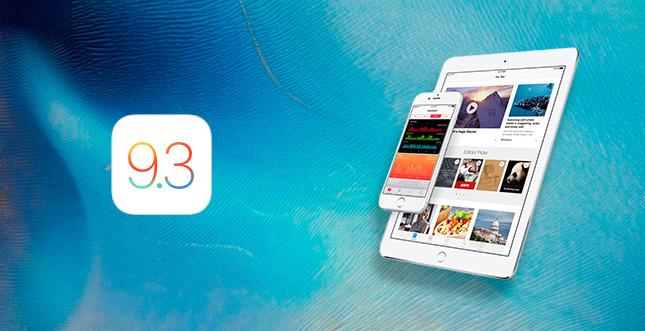 iOS 9.3 Beta 1: Umfangreiche Neuerungen