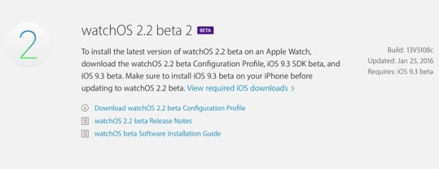 watchOS-2.2-beta-2