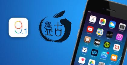 iOS 9.1 Jailbreak mit Pangu